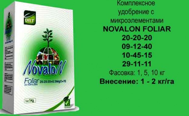 Novalon-Foliar4